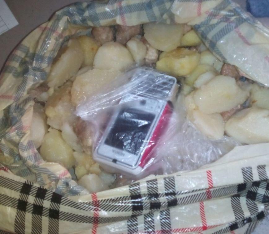 Сегодня в Мариупольском СИЗО вместе с отварной картошкой пытались передать телефон (Фотофакт), фото-1