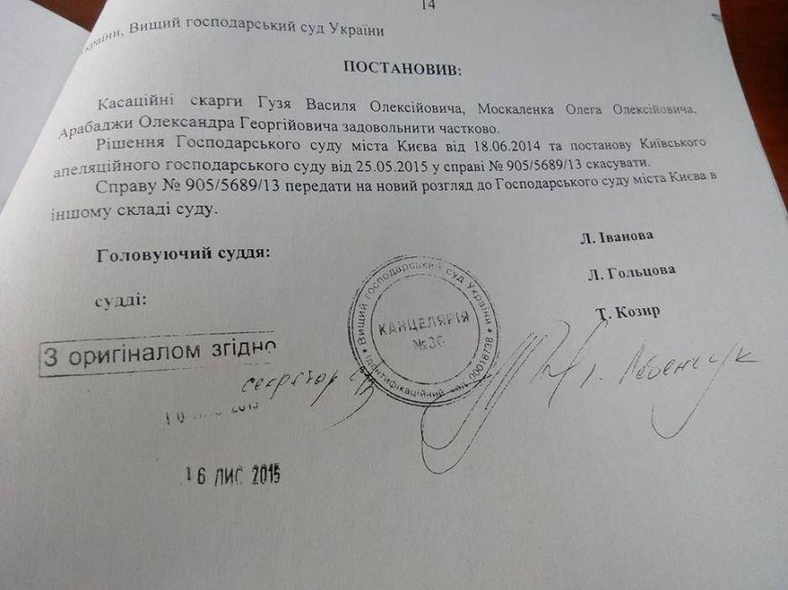 Арендаторы ММК им. Ильича пытаются отсудить акции предприятия (фото) - фото 1