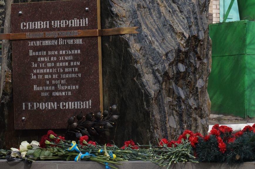 Ученики с преподавателями инициировали создание памятного знака своим выпускникам, погибшим в зоне АТО (ФОТО) (фото) - фото 2