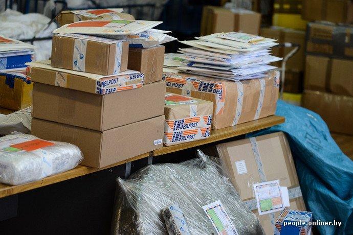 Как будут определять стоимость посылок и проверять их на границе после 14 апреля: таможенный комитет ответил на вопросы читателей (фото) - фото 2