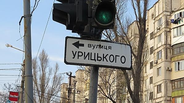 На проспекте Строителей в Мариуполе военные попали в ДТП (Фотофакт), фото-4