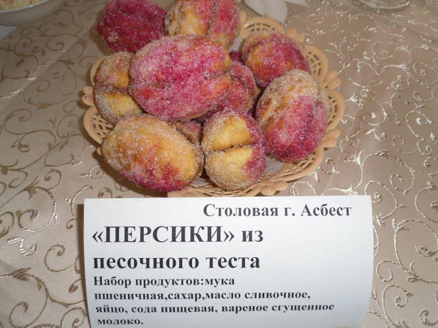 В Полевском прошёл Кулинарный совет (фото), фото-13
