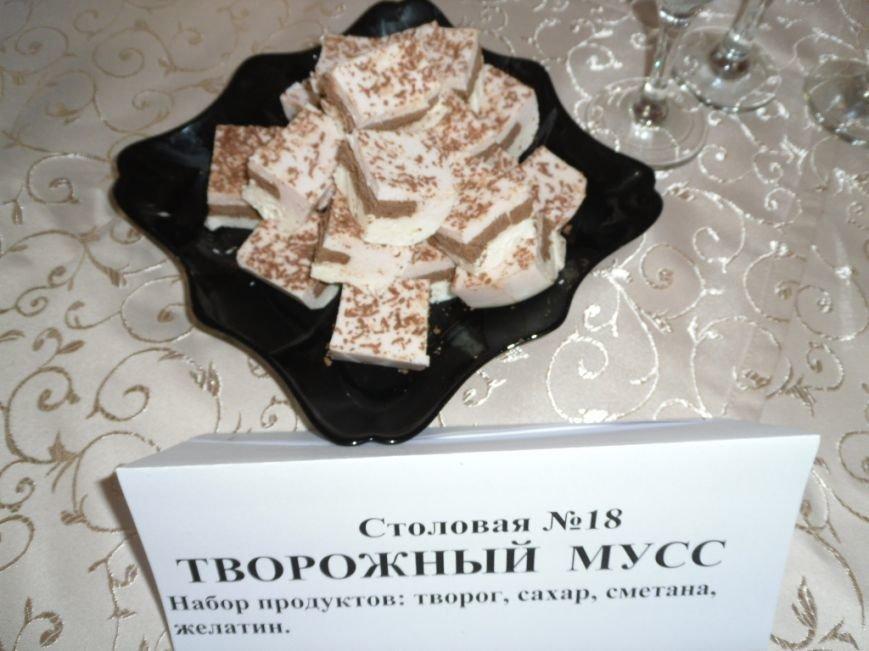 В Полевском прошёл Кулинарный совет (фото), фото-15