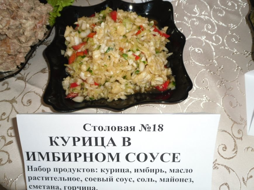 В Полевском прошёл Кулинарный совет (фото), фото-17