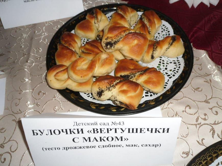 В Полевском прошёл Кулинарный совет (фото), фото-3