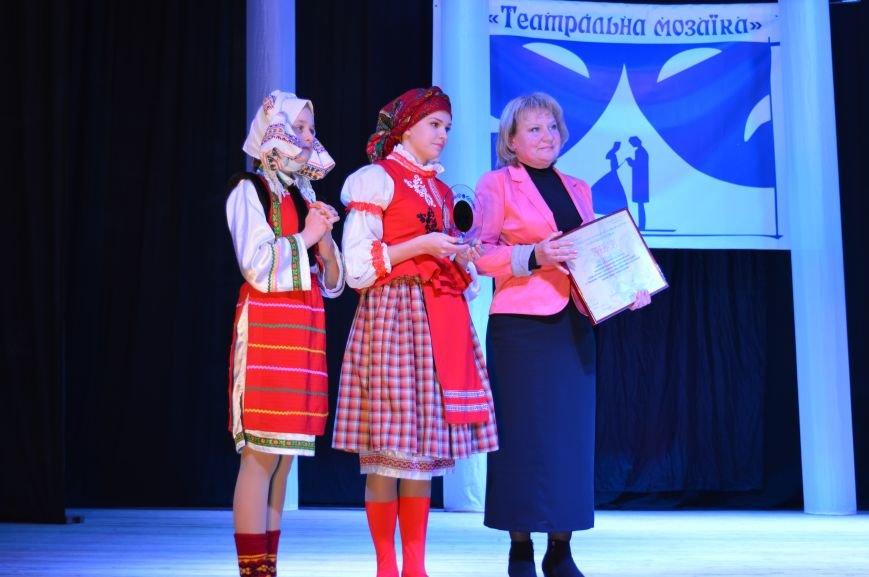 Юные криворожские актеры соревновались за звание лучшей театральной студии (ФОТО), фото-1