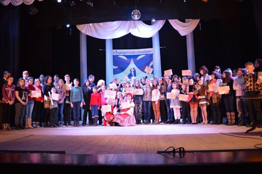 Юные криворожские актеры соревновались за звание лучшей театральной студии (ФОТО), фото-3
