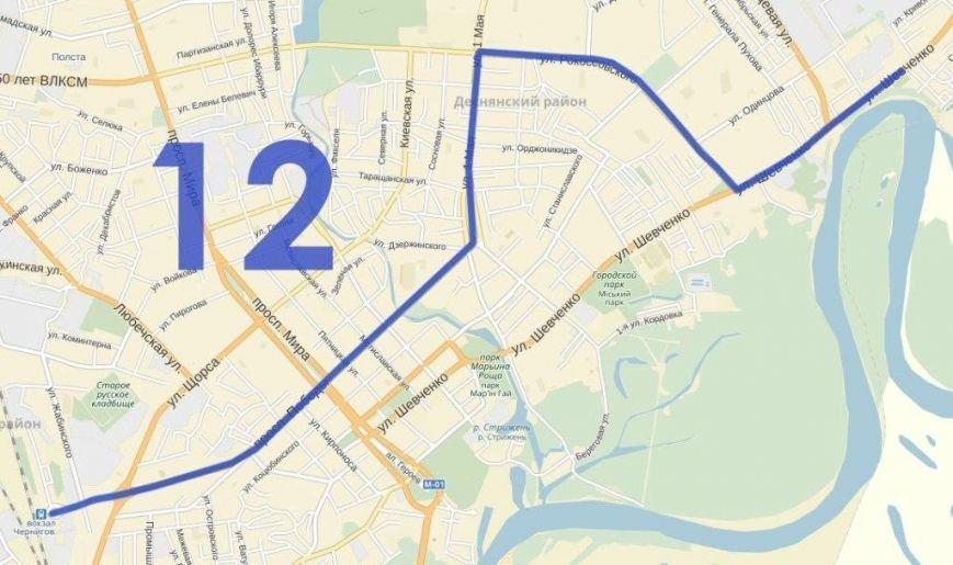 Как планируют поменять троллейбусные маршруты в Чернигове (фото) - фото 11