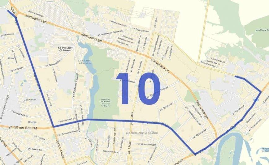 Как планируют поменять троллейбусные маршруты в Чернигове (фото) - фото 9