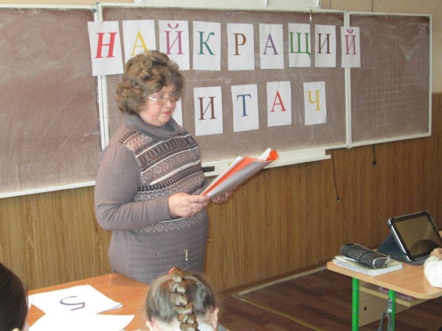 В Доброполье определили лучших читателей года, фото-2