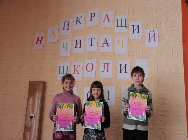 В Доброполье определили лучших читателей года, фото-3