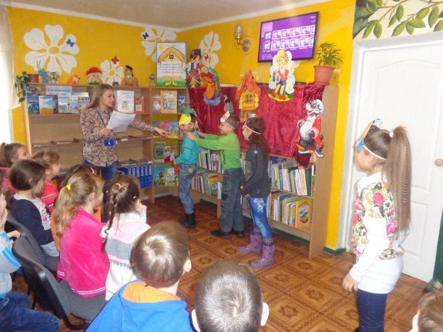 В детской центральной библиотеке имени А. П. Гайдара в Красноармейске задорно и весело прошел Праздник Книги (фото) - фото 19