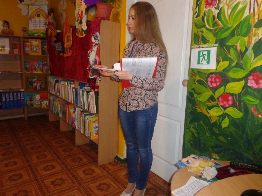 В детской центральной библиотеке имени А. П. Гайдара в Красноармейске задорно и весело прошел Праздник Книги (фото) - фото 8