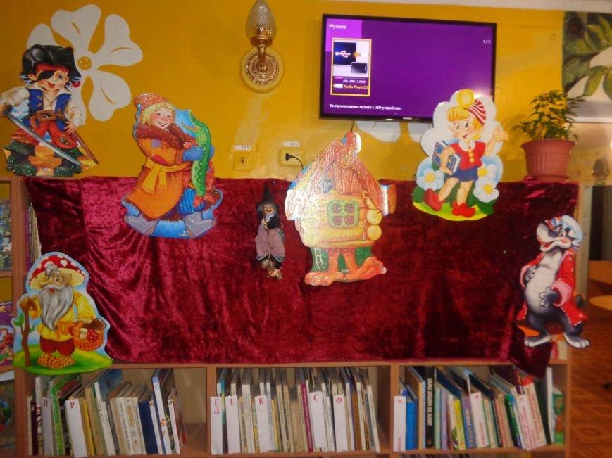 В детской центральной библиотеке имени А. П. Гайдара в Красноармейске задорно и весело прошел Праздник Книги (фото) - фото 1