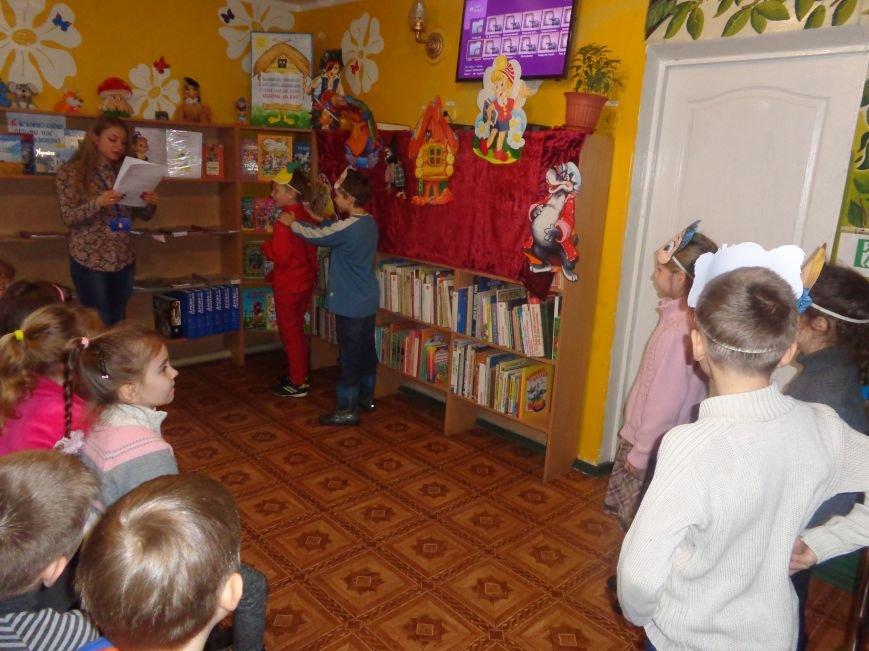 В детской центральной библиотеке имени А. П. Гайдара в Красноармейске задорно и весело прошел Праздник Книги (фото) - фото 24