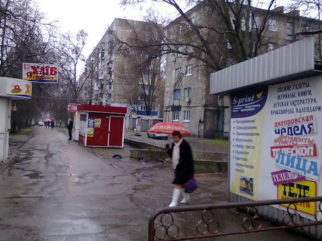 новокрымская3