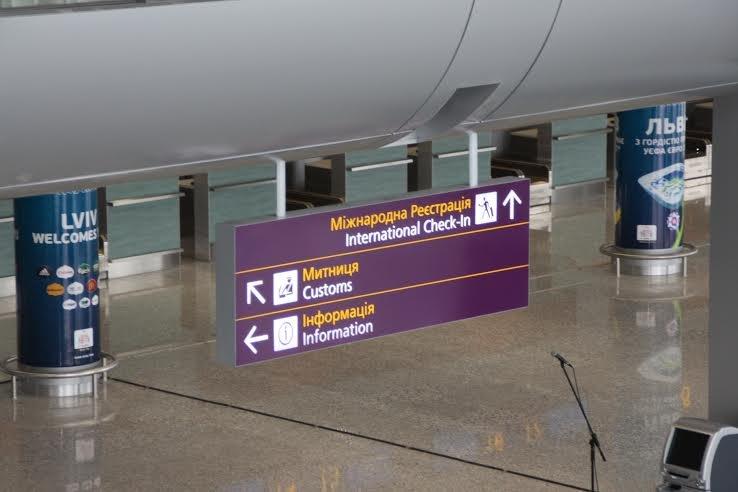 У львівському аеропорті встановили камери відеоспостереження (ФОТО), фото-1