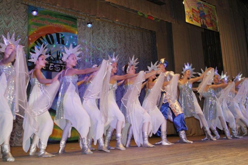 В Харькове пройдет Всеукраинский фестиваль танцевального шоу «мотор-фест» (фото) - фото 2