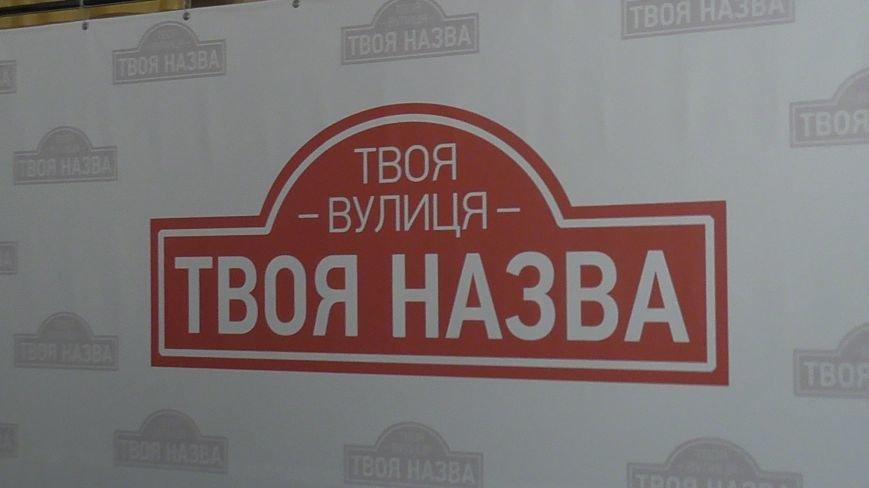 Декомунізацією вулиць у Полтаві займеться Матковський, який вважає, що перейменування не на часі (фото) - фото 1