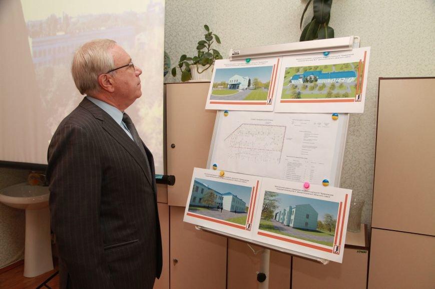 В Кривом Роге к концу года откроется госпиталь для реабилитации воинов АТО, - мэр Ю.Вилкул, фото-1