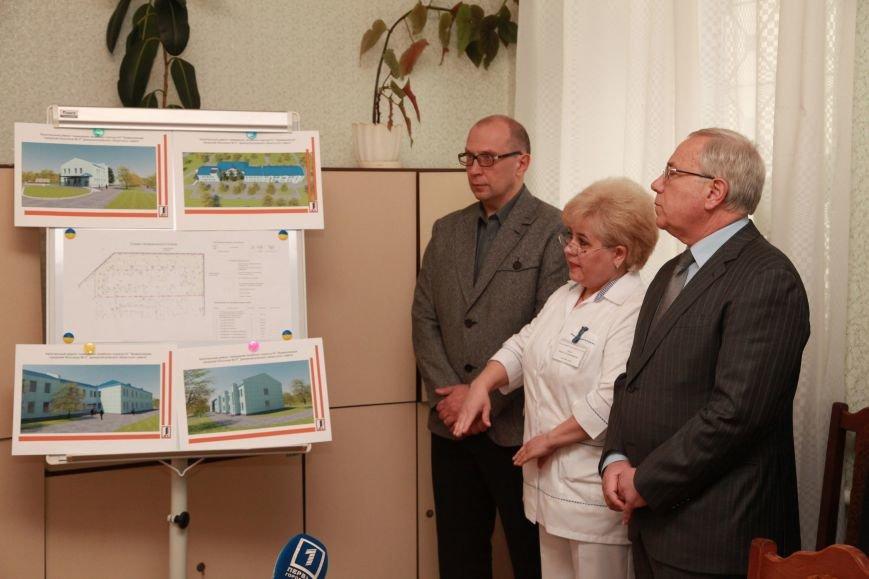 В Кривом Роге к концу года откроется госпиталь для реабилитации воинов АТО, - мэр Ю.Вилкул, фото-3