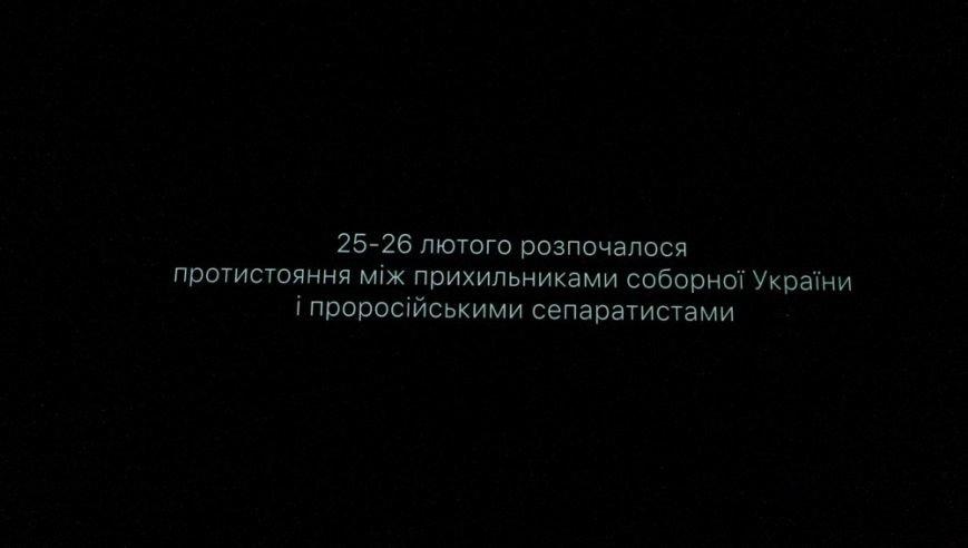 8f1fb933863d508c115aa3ec55ef3858 На премьере фильма «Крим: як це було» плакали одесситы и военные моряки