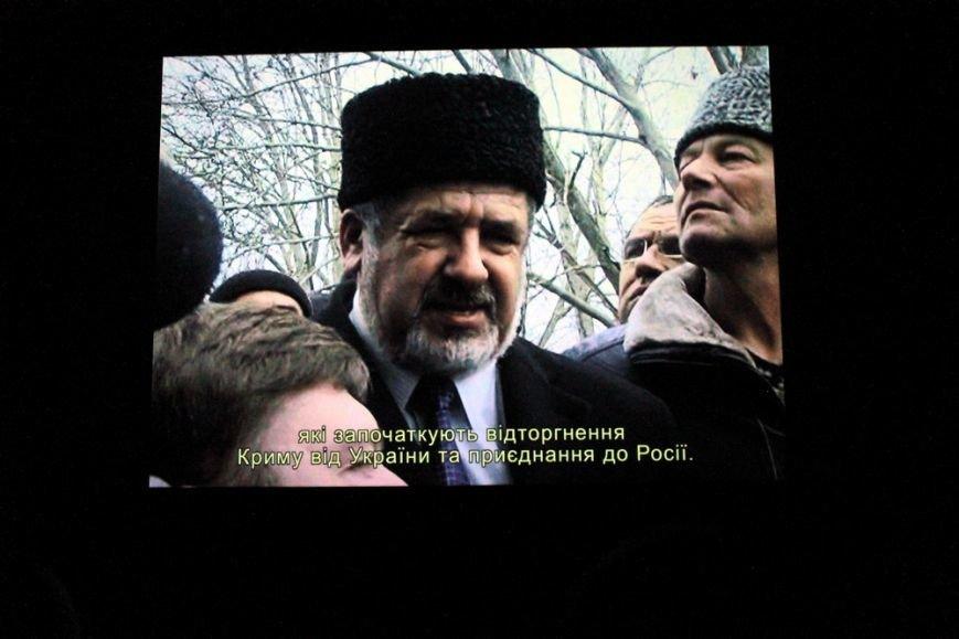 a7ae45d78778c29009daeb553bd71176 На премьере фильма «Крим: як це було» плакали одесситы и военные моряки