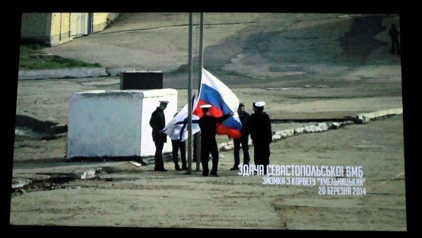 db790c506abeaa9b7656de627f060a22 На премьере фильма «Крим: як це було» плакали одесситы и военные моряки