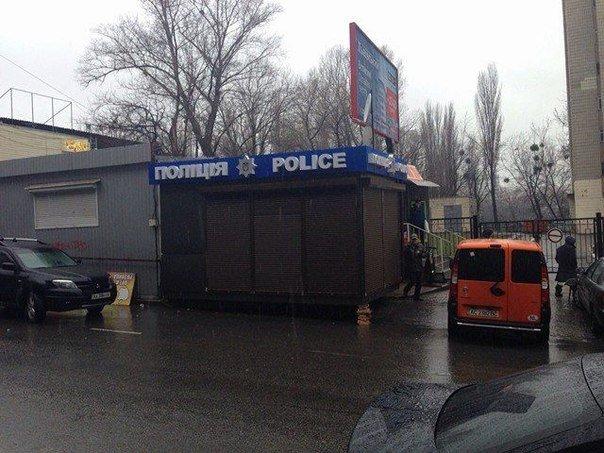 На Кардачах появился полицейский киоск (ФОТО) (фото) - фото 1