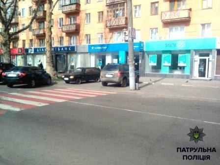 Шедевры паркования по-херсонски (фото) (фото) - фото 2