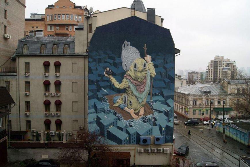 В центре Киева появился новый мурал (ФОТО) (фото) - фото 1