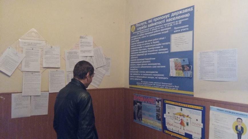 Красноармейский (покровский) ГЦЗ наладил тесную связь с Удачненским сельским советом (фото) - фото 3