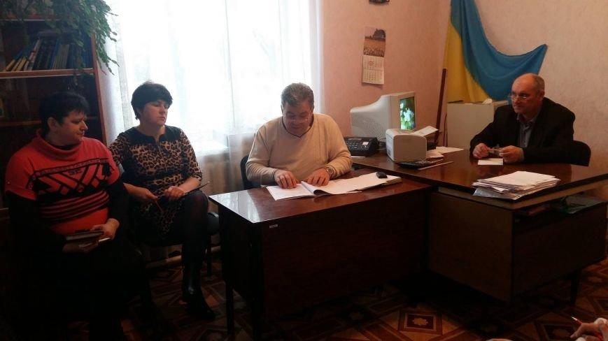 Красноармейский (покровский) ГЦЗ наладил тесную связь с Удачненским сельским советом (фото) - фото 1