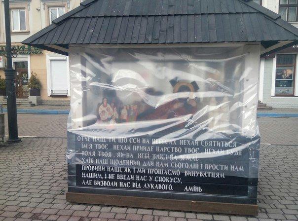 Вандали знову понівечили різдвяну шопку в центрі міста. Фото (фото) - фото 7