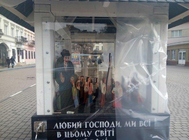 Вандали знову понівечили різдвяну шопку в центрі міста. Фото (фото) - фото 2