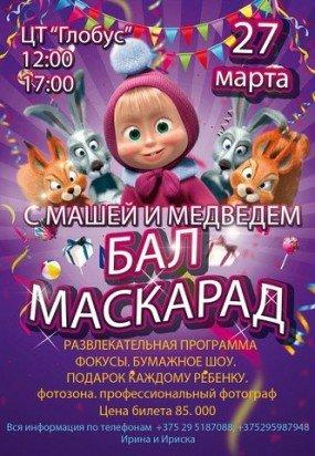 cisafisha_145856196353