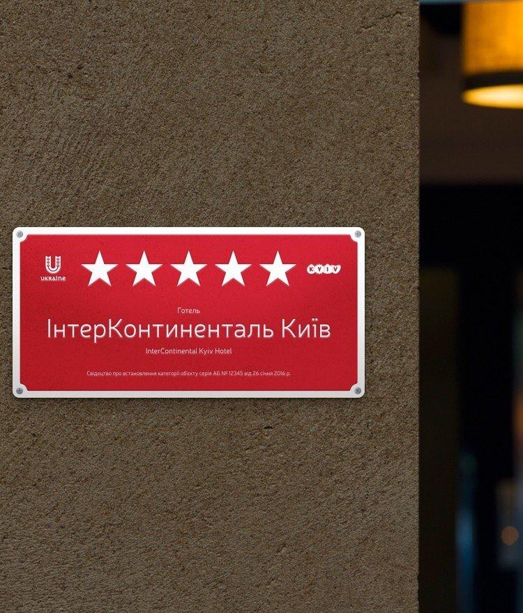 В одесских отелях пересчитают