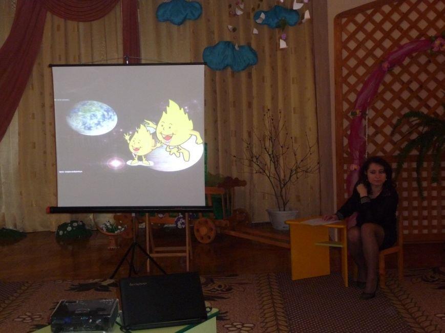 У Франківську дошкільнят навчають фінансової грамотності (ФОТО) (фото) - фото 2