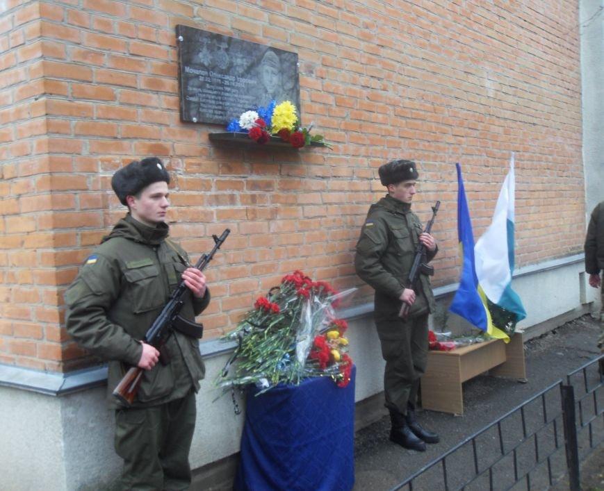 Він народився на Кубі, а помер за Україну – у Полтаві увіковічнили пам'ять про бійця АТО (фото) - фото 3