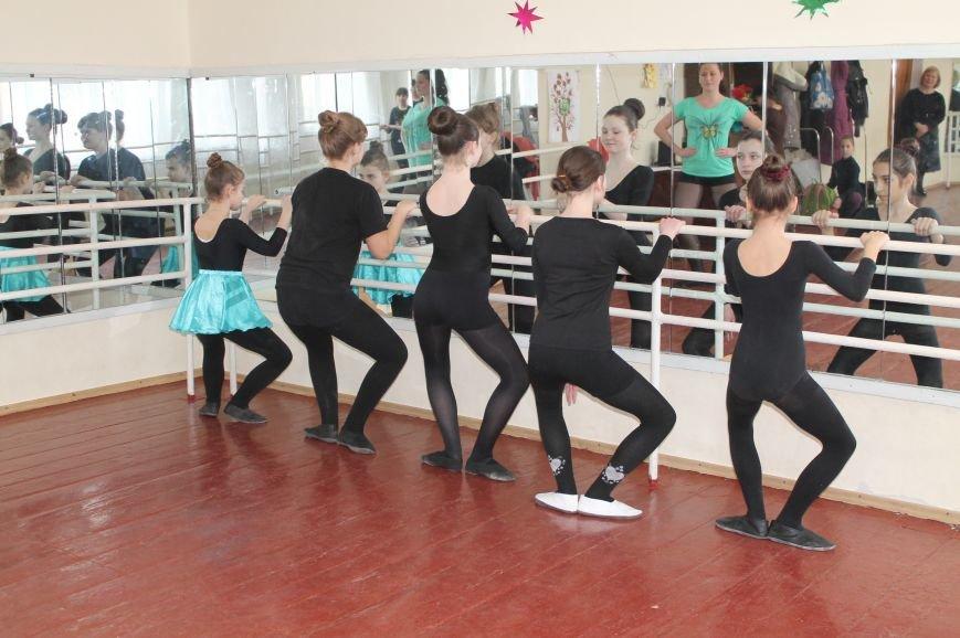 ГЦДЮ Бахмута развивает таланты более 800 детей, фото-2
