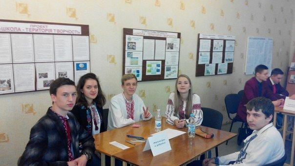 Победа юных историков большого Доброполья (фото) - фото 1