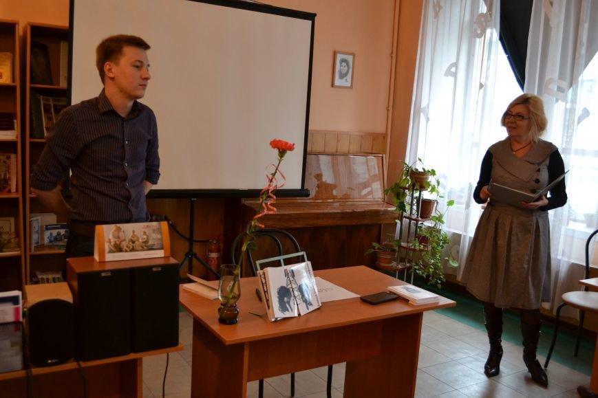 Днепропетровский поэт Владислав Малицкий представил в Днепродзержинске свою дебютную книгу, фото-3