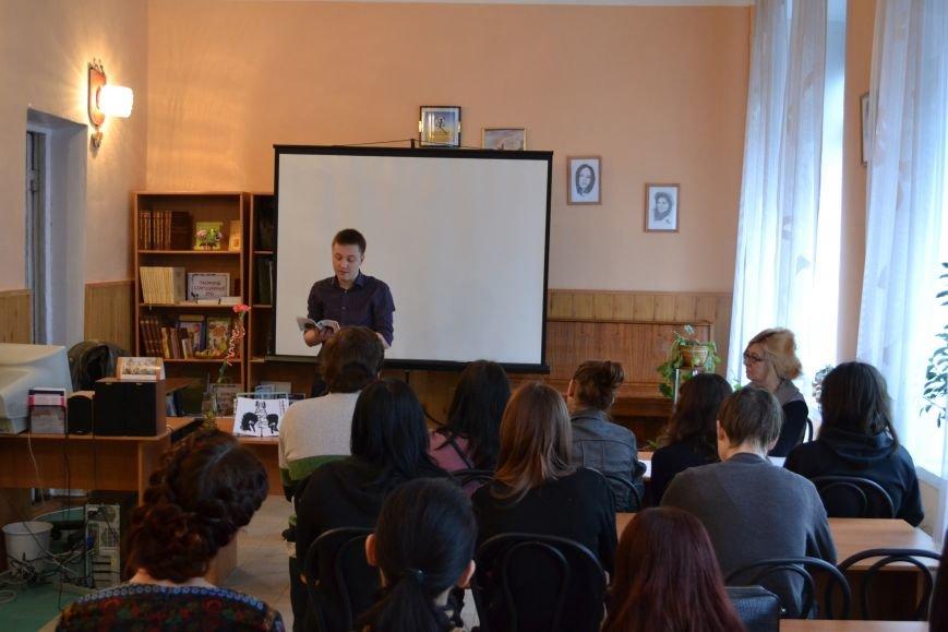 Днепропетровский поэт Владислав Малицкий представил в Днепродзержинске свою дебютную книгу, фото-7