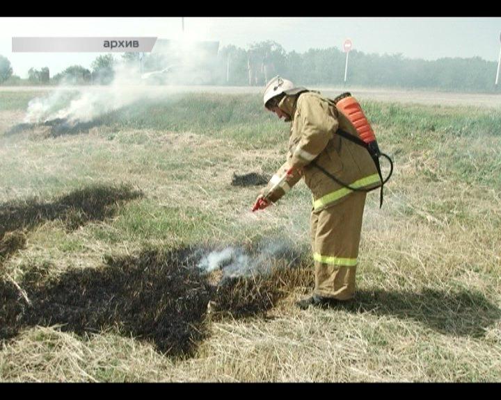 Пожары 4