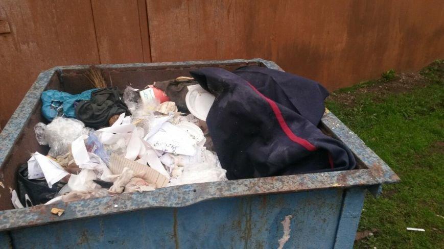 В мусорном баке Мариуполя найдена полицейская форма (ФОТОФАКТ) (фото) - фото 1