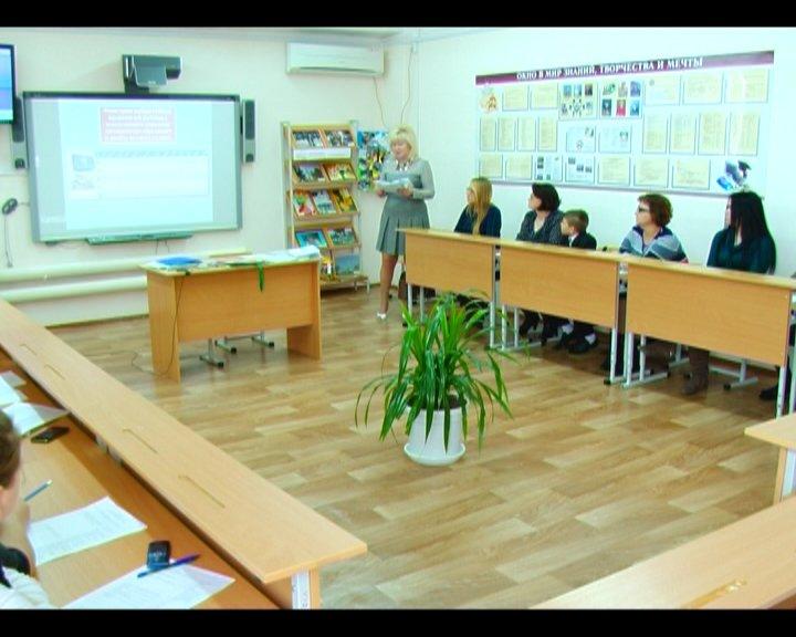 7 школа 1