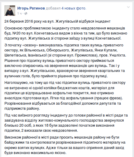 Screenshot - 25.03.2016 - 14:59:56