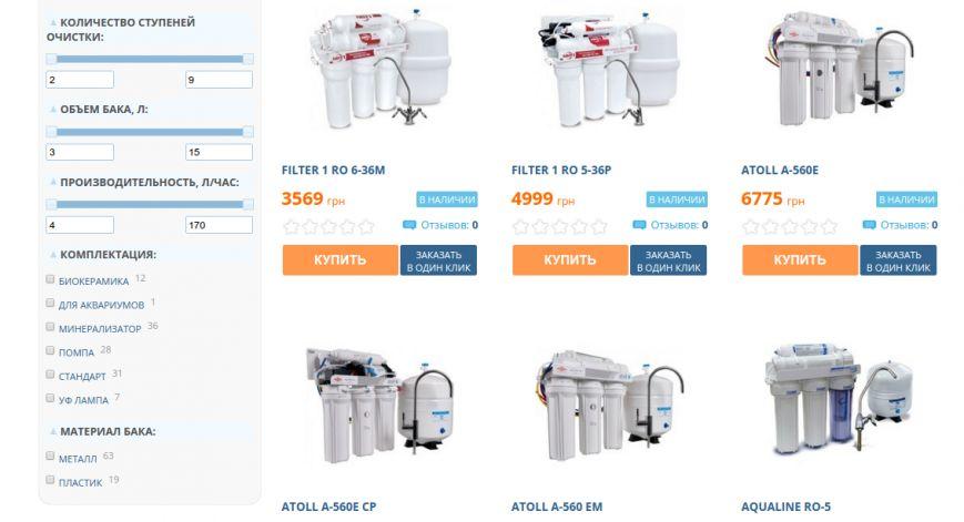 Почему осмос дешевле, чем покупная вода (фото) - фото 1
