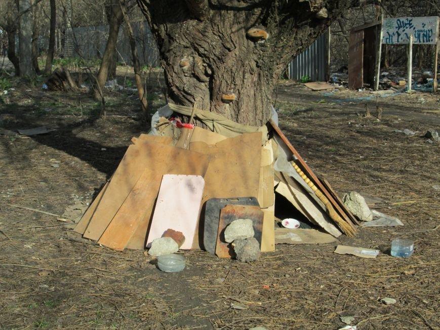 fd5b787da30ba22c9d3fdfd2736e7708 Возле одесской школы местные жильцы устроили свалку мусорных отходов