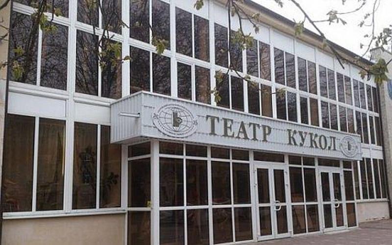 Ростовская епархия не смогла убедить общественников в праве на Театр кукол (фото) - фото 4